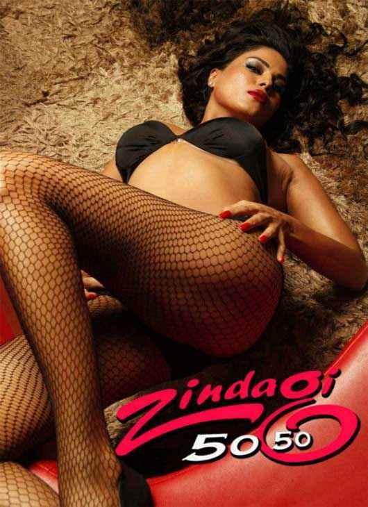 Zindagi 50 50 Veena Malik Bikini Poster