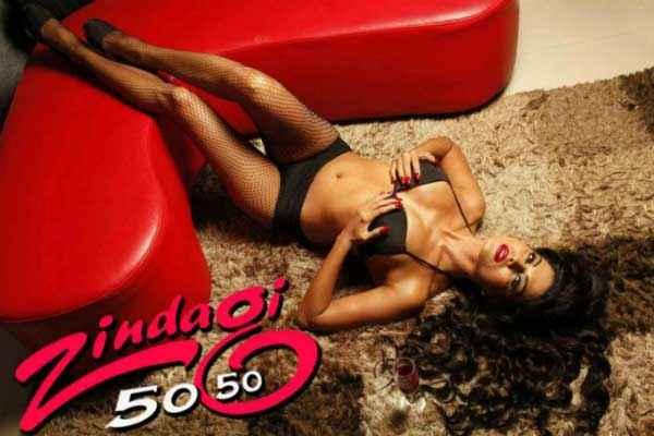Zindagi 50 50 Veena Malik In Bikini Scene Poster