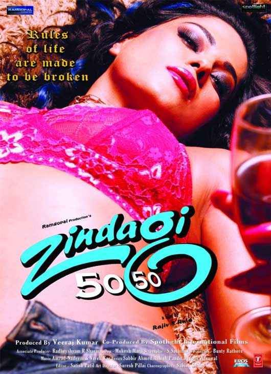 Zindagi 50 50 Veena Malik Poster