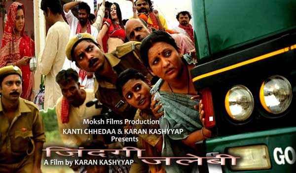 Zindagi Jalebi Wallpaper Poster