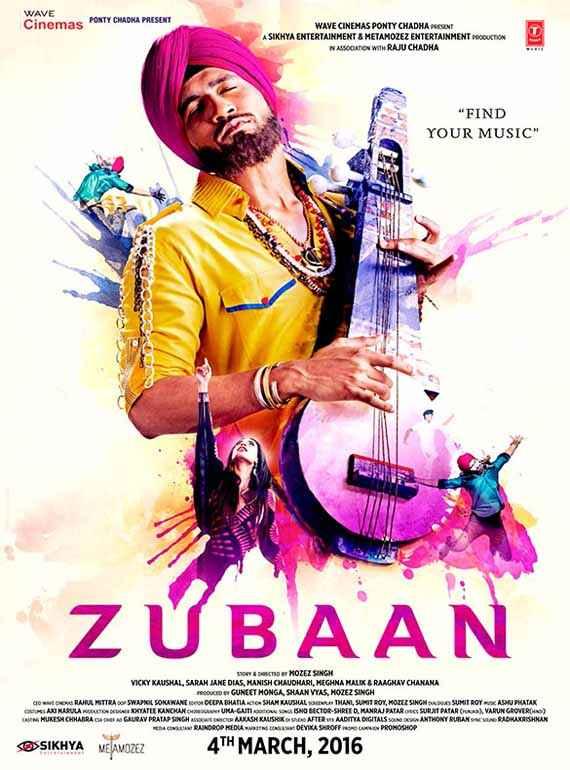 Zubaan First Look Poster