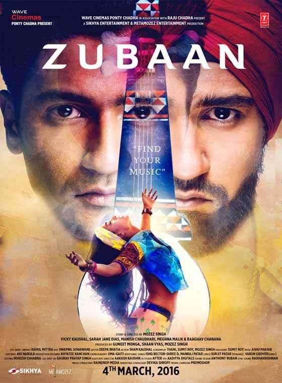 Zubaan Image Poster
