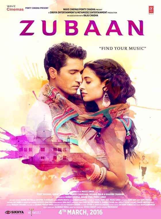 Zubaan Poster