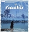 Gaalib